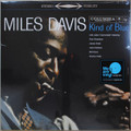 Miles Davis-Kind Of Blue-'59 JAZZ CLASSIC-NEW LP 180