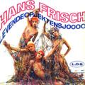 Hans Frisch-Levende Opjekten Sjooo-'69 obscure experimental Dutch Psych-NEW LP