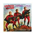 Ruggero Cini-I FANTASTICI 3 SUPERMEN/3 SUPERMEN A TOKYO-OST-NEW CD