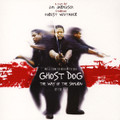 VA-Ghost Dog:The Way Of The Samurai-OST-RZA-NEW 2LP