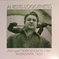 Anestis Logothetis-Hör!-spiel/Nekrologlog '61/Fantasmata '60-Experimental-NEW LP