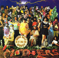 The Mothers Of Invention-We're Only In It For The Money-'68 Psych Rock-NEW LP