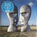 PINK FLOYD-DIVISION BELL-NEW 2LP GATEFOLD BLUE 25th Aniversary