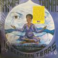 Irma Thomas- In Between Tears-'73 Soul Funk-NEW LP