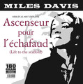 MILES DAVIS-Lift To The Scaffold/Ascenseur Pour L'Echafaud-'58 Jazz OST-NEW LP