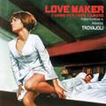 Armando Trovajoli-LOVEMAKER L'UOMO PER FARE L'AMORE-'69 OST-NEW CD
