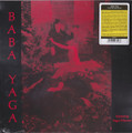 Baba Yaga Featuring Ingo Werner-Baba Yaga-'74 German Prog Rock-NEW LP