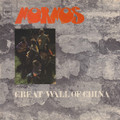 "Mormos-Great Wall Of China-'71 FRENCH ACID FOLK-NEW LP+7""EP"
