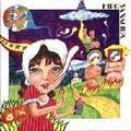 HIRO YANAGIDA-HIRO YANAGIDA-'71 JAPAN Prog Rock, Psychedelic Rock-NEW LP