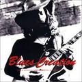 Blues Creation-Live 1971-'71 Japan Bluesy hard rock-NEW 2LP