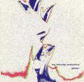 My Bloody Valentine-Glider E.P-Shoegaze,Indie Rock-NEW LP colored