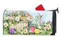 """Full Description: This LARGE MailWraps® magnetic mailbox cover is pre-cut to fit a rural mailbox measuring 8"""" x 22"""" deep. UV-printed for vivid color reproduction and exceptional durability. Includes 1"""" self-adhesive address numbers. Mailbox not included."""