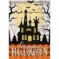 Spooky House (Garden)