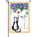Temptation (Cat) : Garden Flag