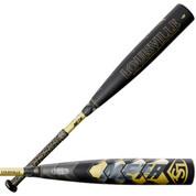 2021 Meta (-8) USSSA Baseball Bat