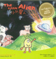 Little Alien (Paperback)
