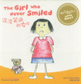 Girl Who Never Smiled (Paperback) kids4kids 2012 Books