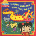 Happy Chinese New Year, Kai-lan (Hardcover)