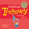 Kids4kids Treasury Vol.3 (Paperback)