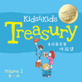 Kids4kids Treasury Vol.1 (Paperback)