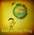 Lost in Hong Kong (Paperback)