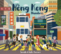 My Hong Kong Number (Board Book)
