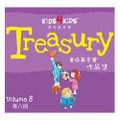 KIDS4KIDS TREASURY VOLUME 8 (PB)