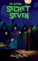 Go Ahead, Secret Seven 5 (Paperback)