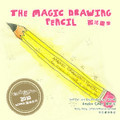 The Magic Drawing Pencil (Paperback)