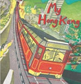 My Hong Kong (Hardcover)