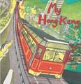 My Hong Kong (Hardcover)