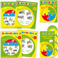 Fix-it Phonics Teacher's Pack - Level 3