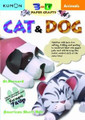 Animals: Dog & Cat (Kumon 3-D Paper Craft Workbooks) (Paperback)