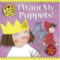 I Want My Puppets! (Paperback)