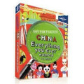 China Everything You Ever Wanted to Know (Not for Parents) (Paperback)