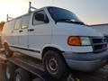 2000 Dodge Van 150 02883