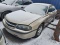 2003 Chevy Impala 03419