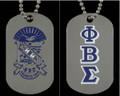 Sigma Double-Sided Dog Tag: Silver