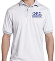 Sigma Greek Letter Bar Polo - White (2X - 4X)