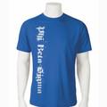 Sigma Graffiti T-Shirt (5X - 6X)