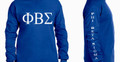 Sigma Long-Sleeve T-Shirt (2X - 4X)