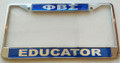 Sigma Educator Domed Plate Frames