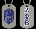 Zeta Shield Double-Sided Dog Tag: Silver