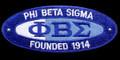 """Sigma Founders Oval Emblem - 4""""W"""