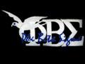 "Sigma Signature w/ Dove Emblem (White) - 1  3/8""T"