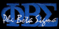 """Sigma Signature Emblem (Royal) - 1   3/8""""T"""