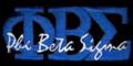 """Sigma Signature Emblem (Royal) - 4""""T"""