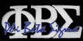 """Sigma Signature Emblem (White) - 1   3/8""""T"""