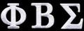 "Sigma Small Greek Letter Set Emblem (White) - 1""T"
