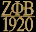 Zeta Chapter Bar Lapel Pin - Gold